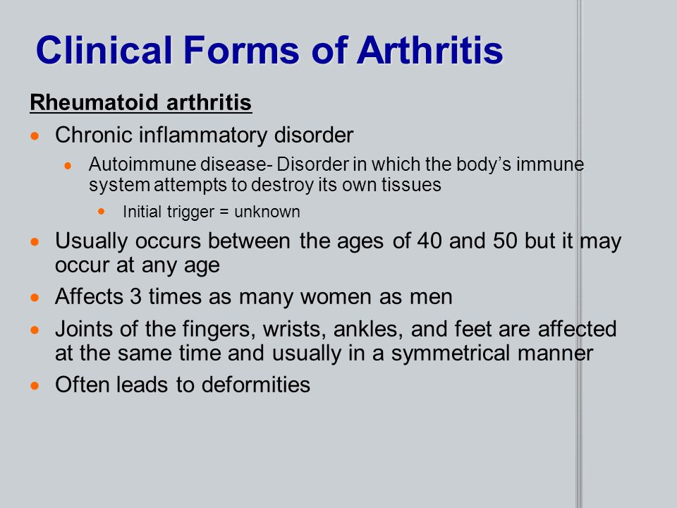 Clinical Forms of Arthritis