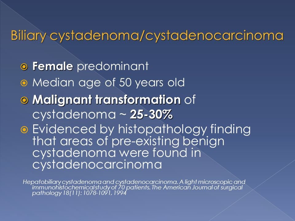Biliary cystadenoma/cystadenocarcinoma
