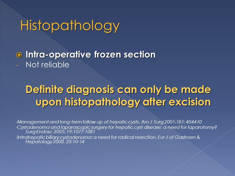 Definite diagnosis can only be made upon histopathology after excision
