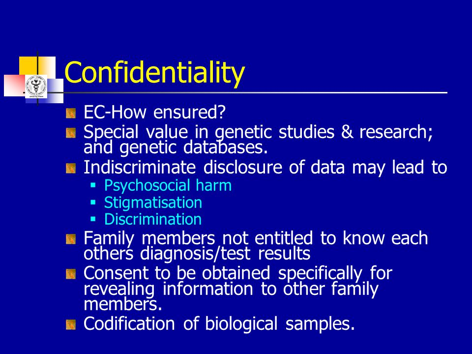 Confidentiality EC-How ensured