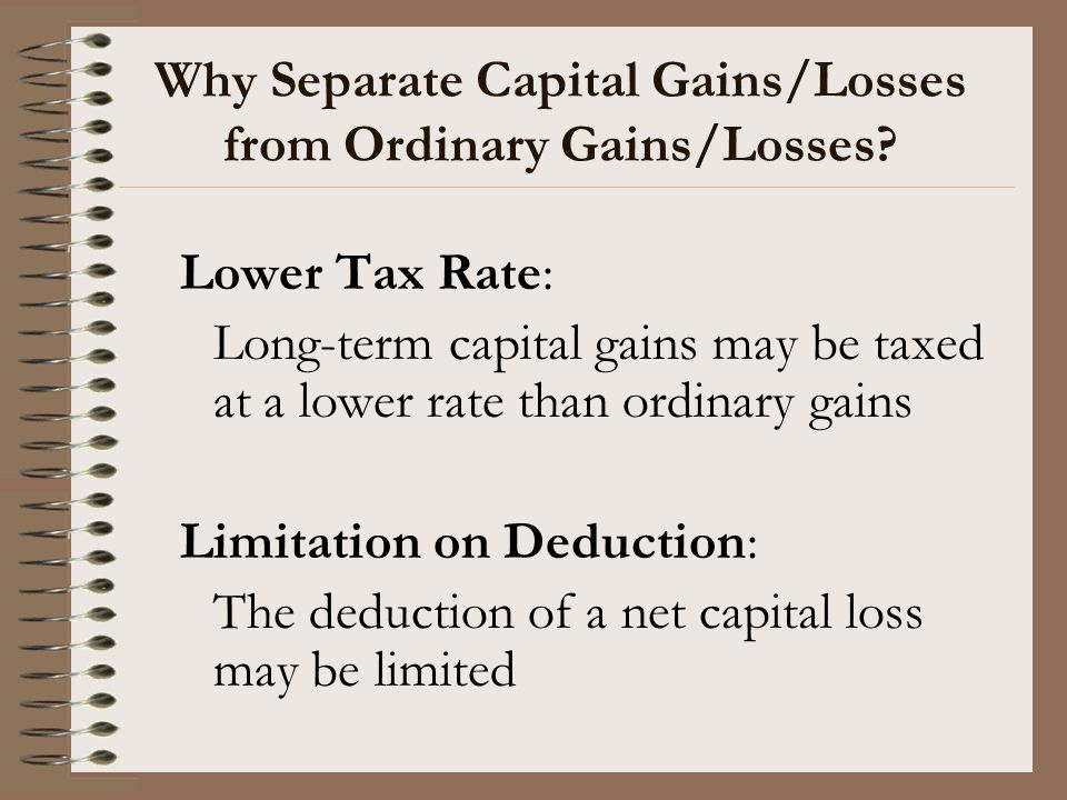 Why Separate Capital Gains/Losses from Ordinary Gains/Losses