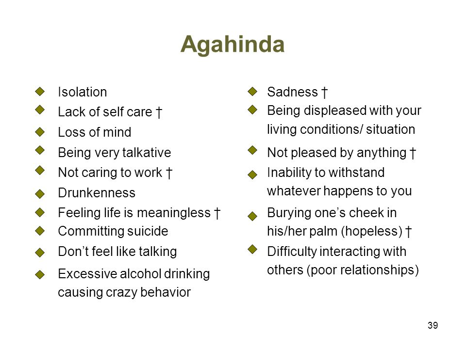 Agahinda Isolation Sadness † Being displeased with your