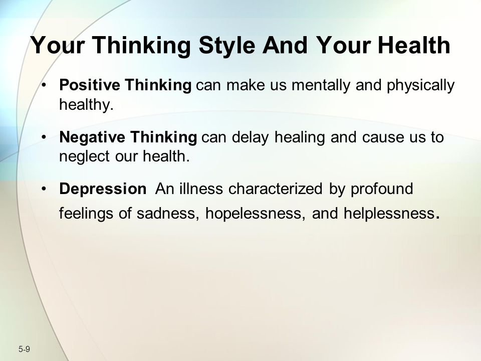 Your Thinking Style And Your Health