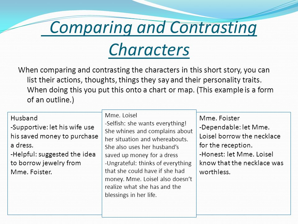 comparing and contrasting the necklace and Compare and contrast the themes of the necklace and ambush support your answer with examples from the stories.