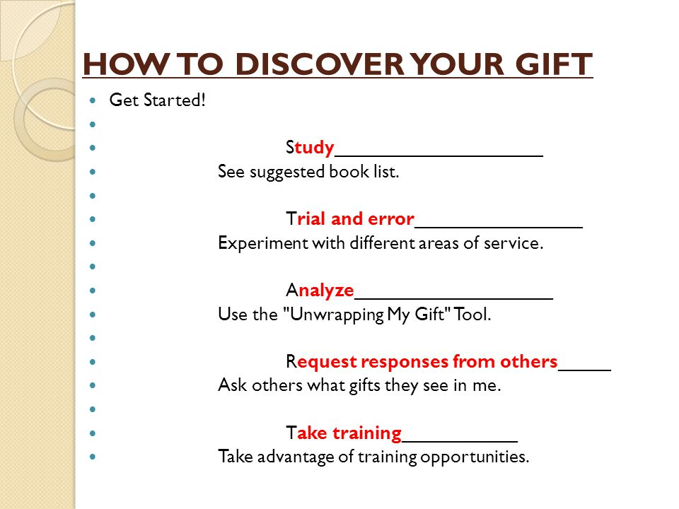 HOW TO DISCOVER YOUR GIFT