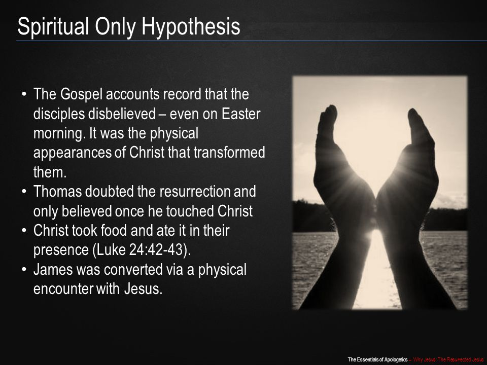Spiritual Only Hypothesis
