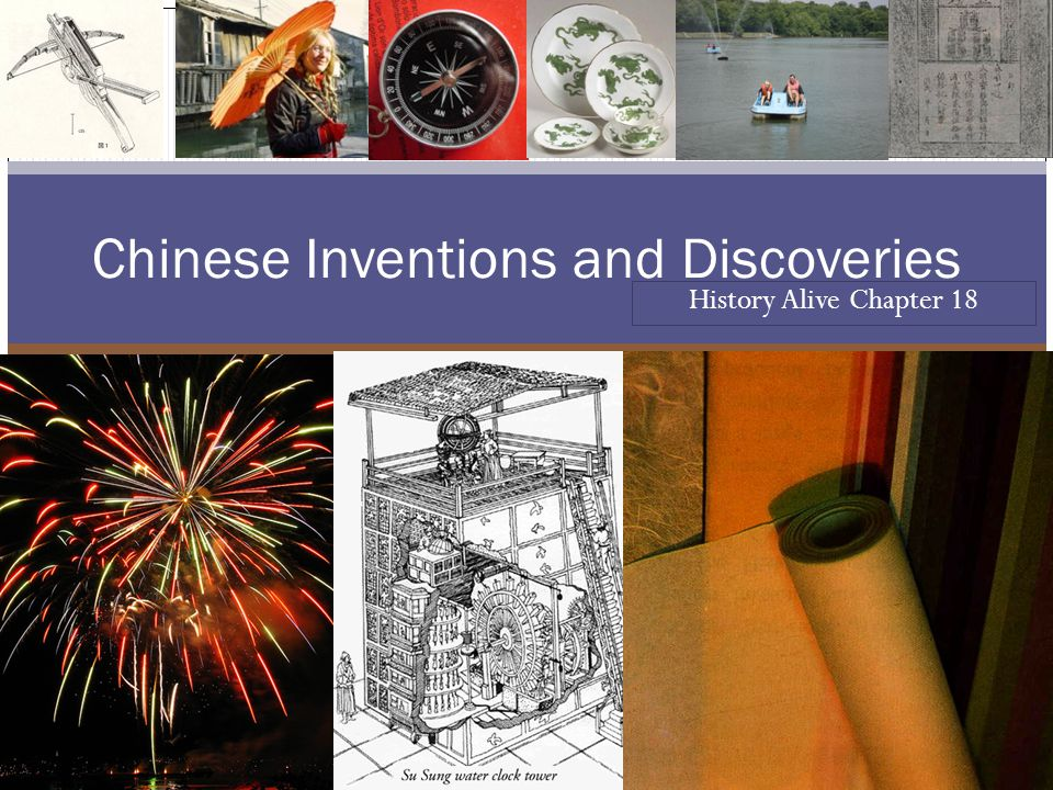 Chinese Inventions and Discoveries