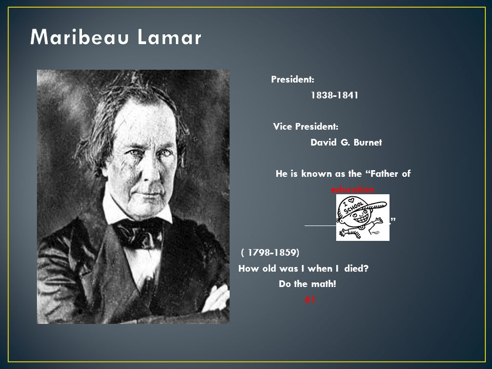 Maribeau Lamar