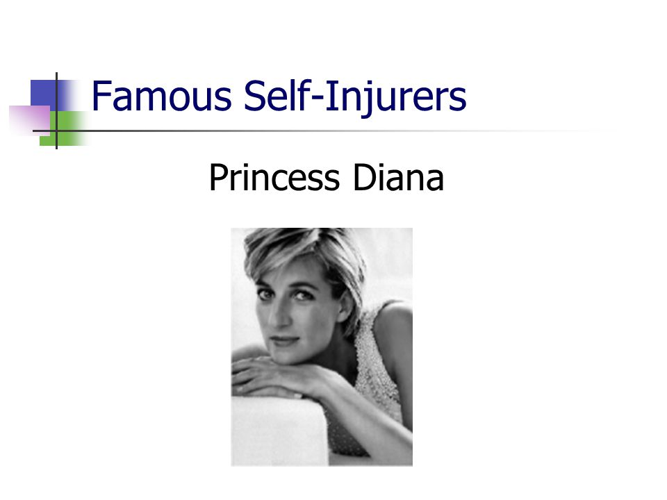 Famous Self-Injurers Princess Diana