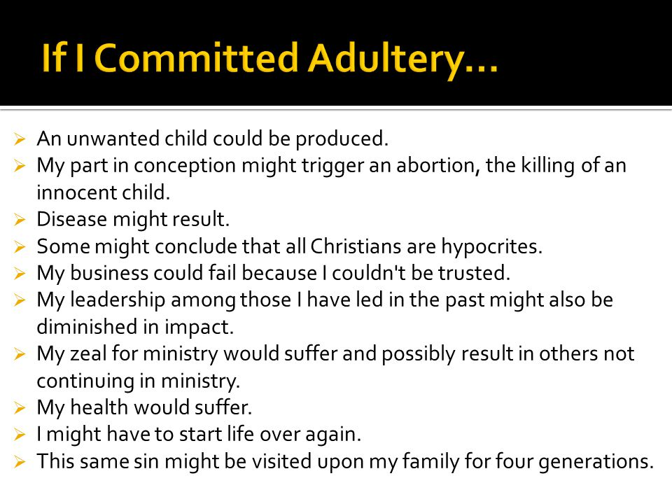 If I Committed Adultery…