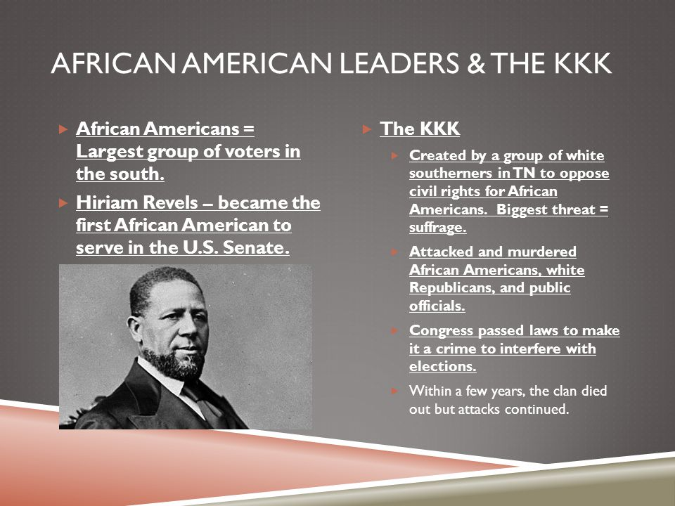 African American Leaders & the KKK