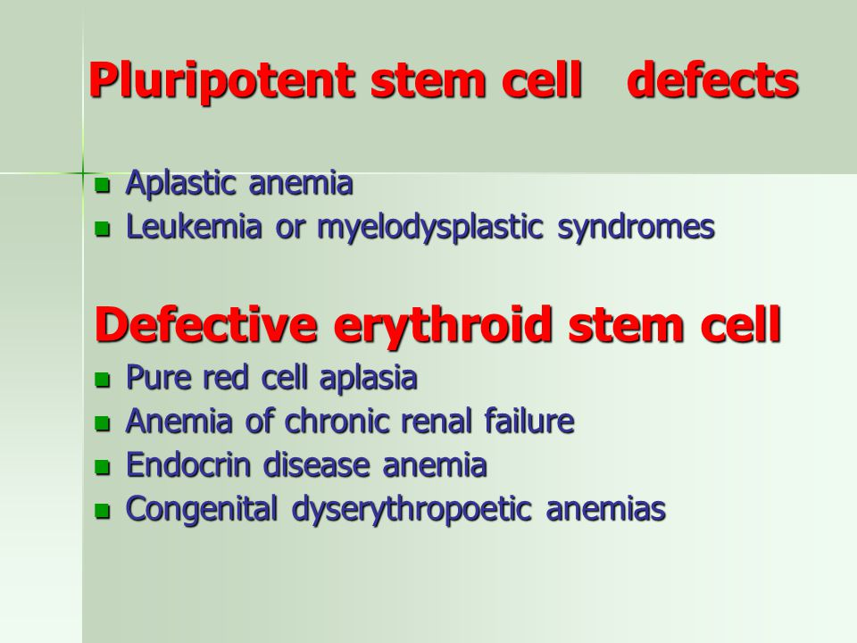 Pluripotent stem cell defects