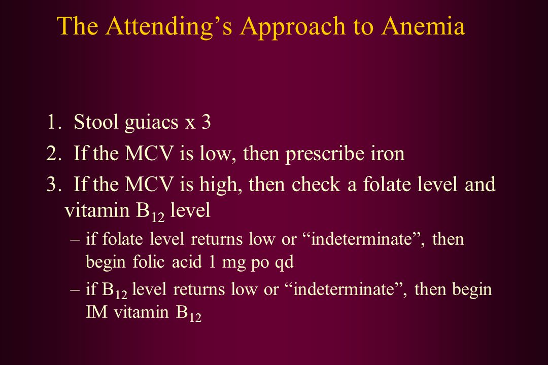 The Attending's Approach to Anemia