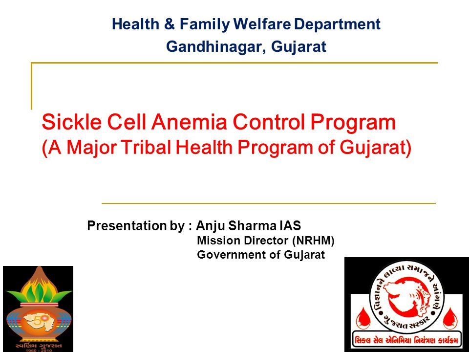 Health & Family Welfare Department Gandhinagar, Gujarat