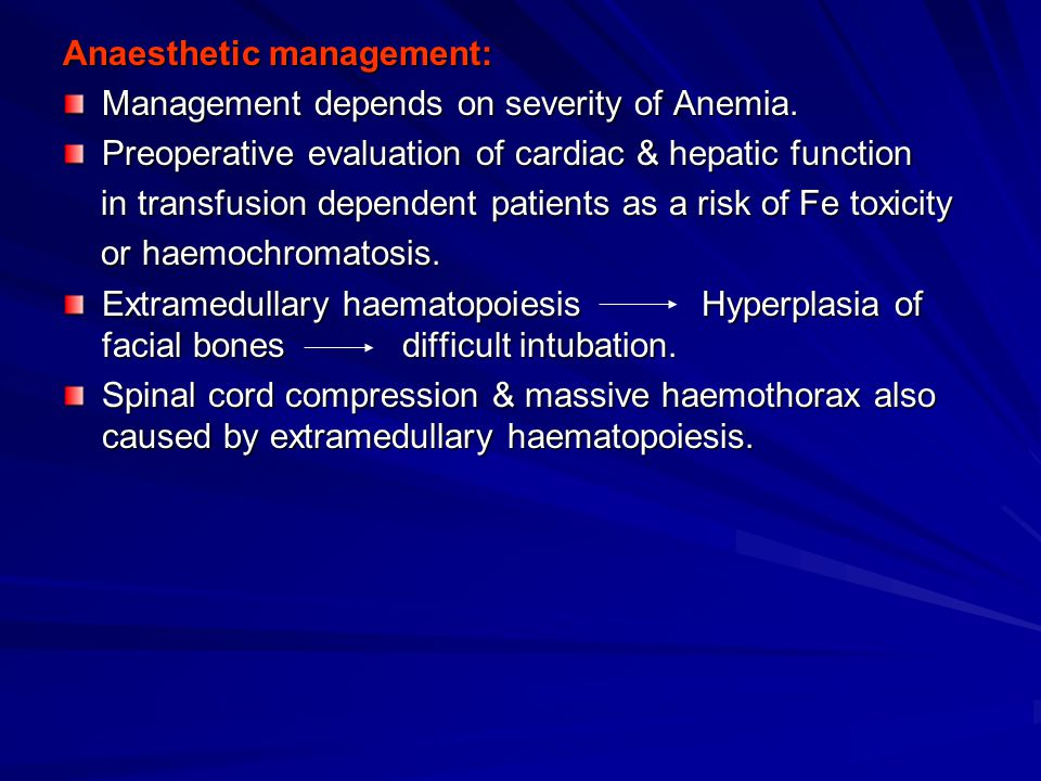 Anaesthetic management: