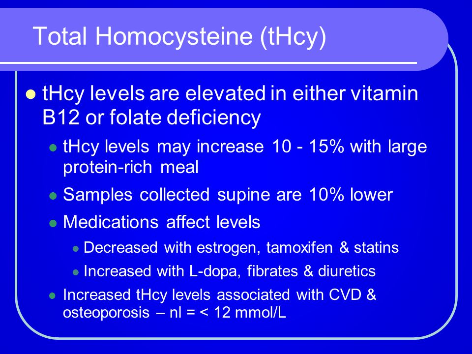 Total Homocysteine (tHcy)