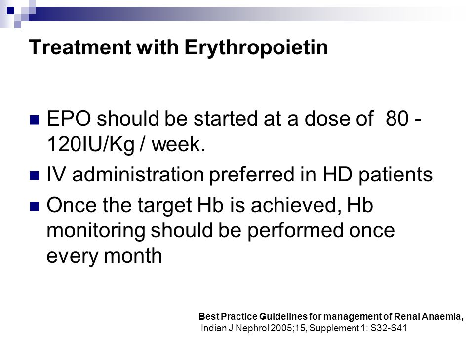 Treatment with Erythropoietin
