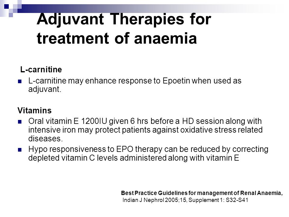 Adjuvant Therapies for treatment of anaemia
