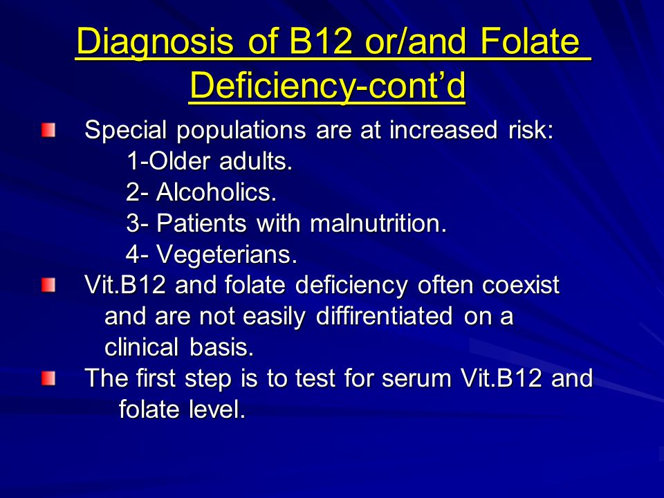 Diagnosis of B12 or/and Folate Deficiency-cont'd