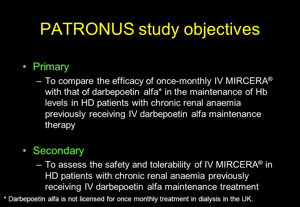 PATRONUS study objectives
