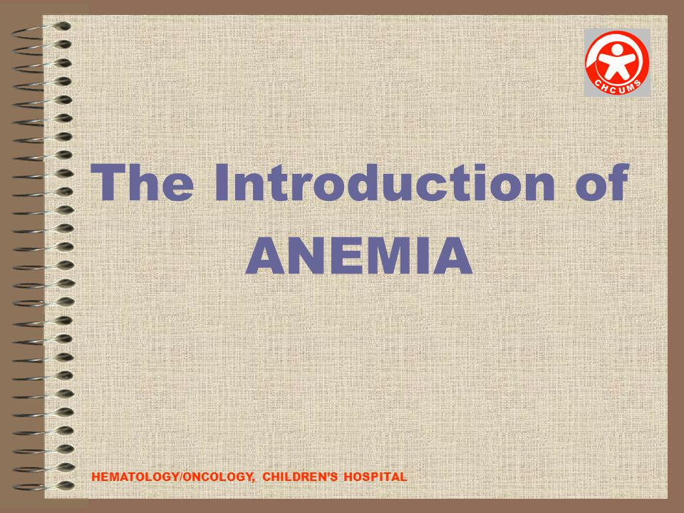 The Introduction of ANEMIA