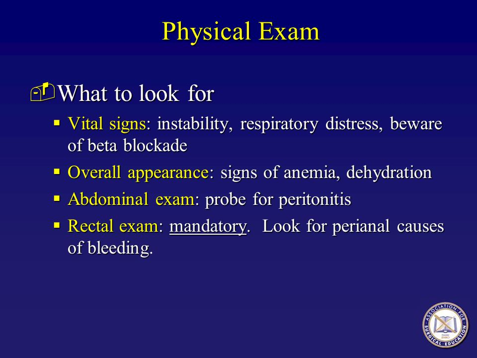 Physical Exam What to look for