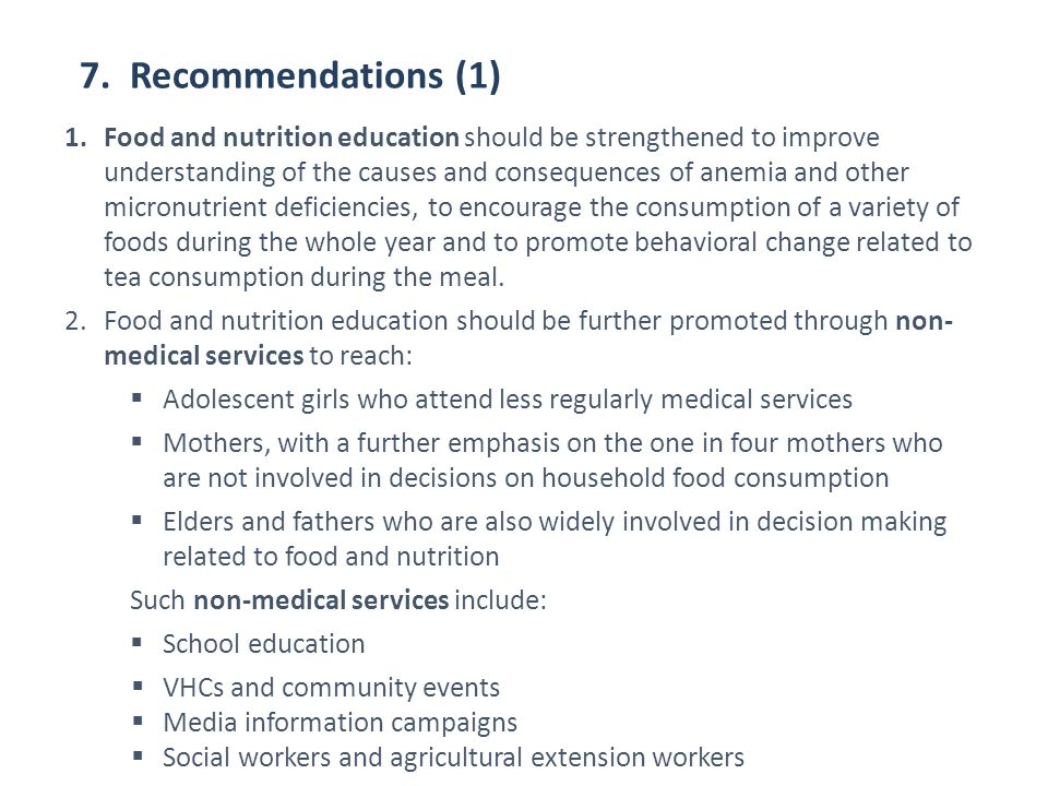 7. Recommendations (1)