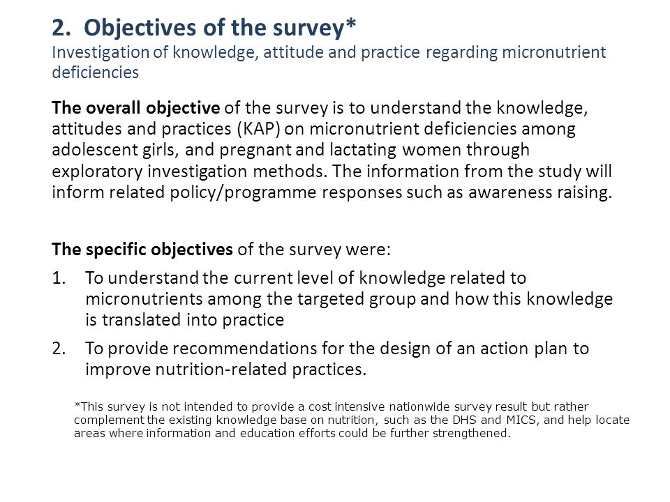 2. Objectives of the survey