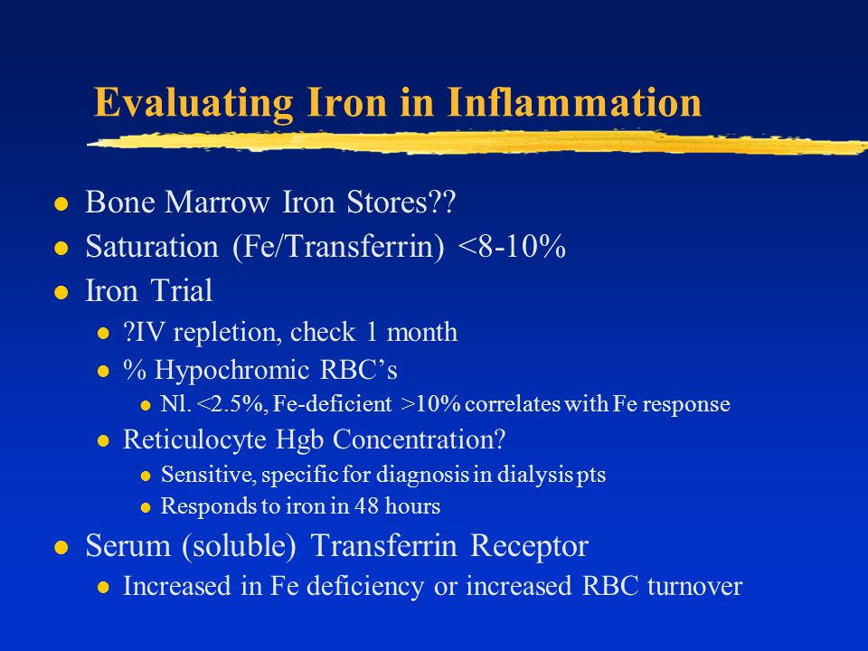 Evaluating Iron in Inflammation