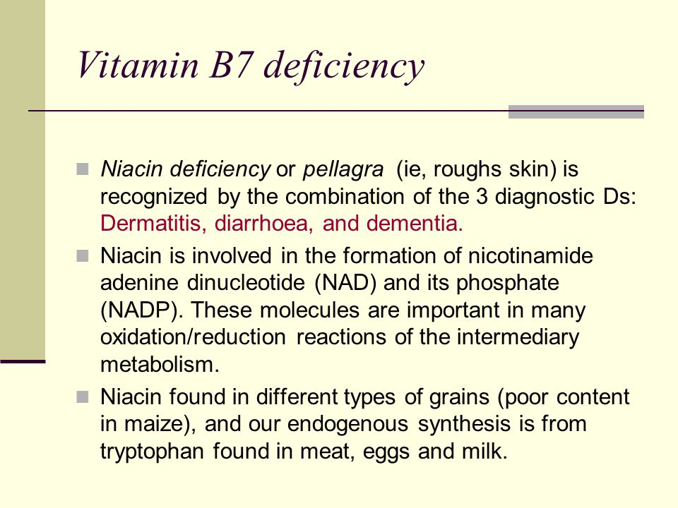 Vitamin B7 deficiency