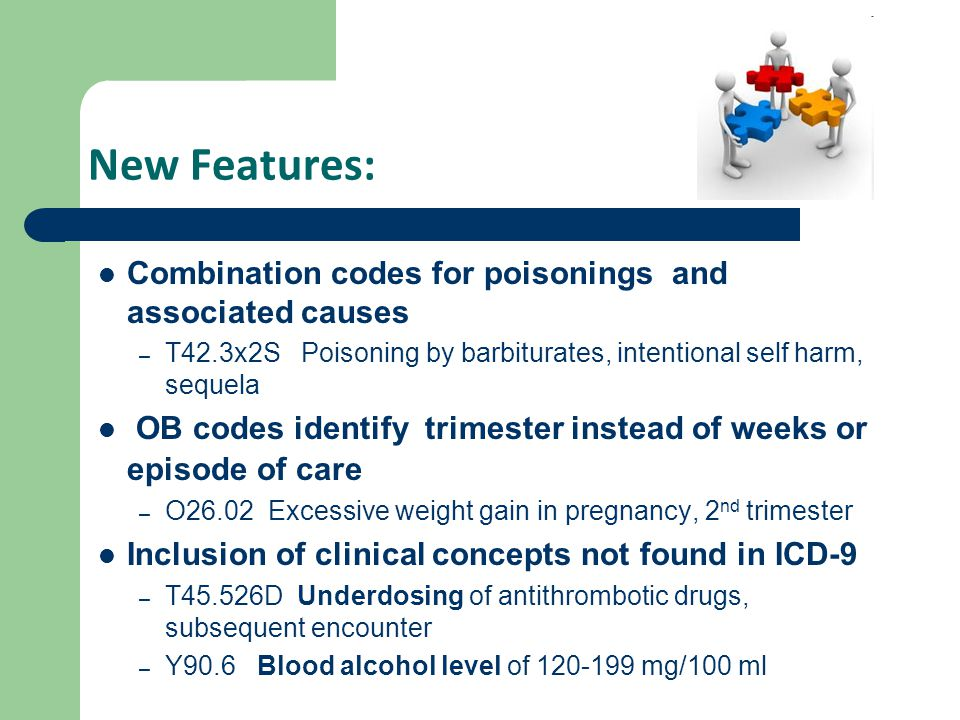 New Features: Combination codes for poisonings and associated causes