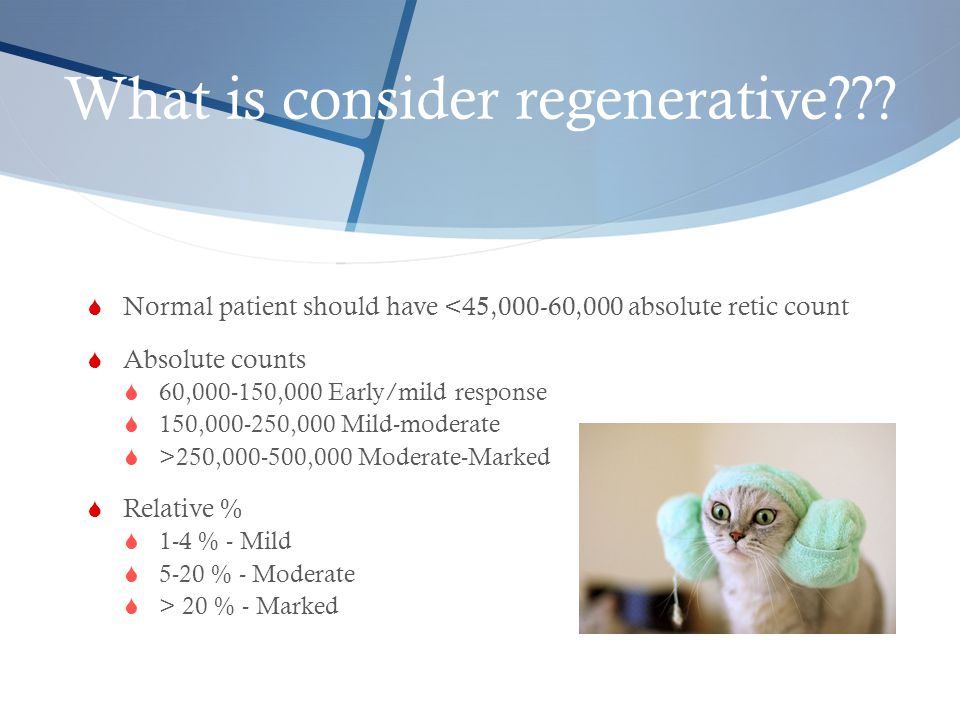 What is consider regenerative
