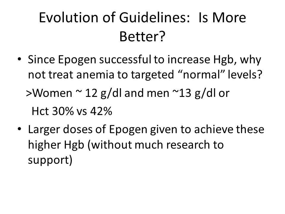 Evolution of Guidelines: Is More Better