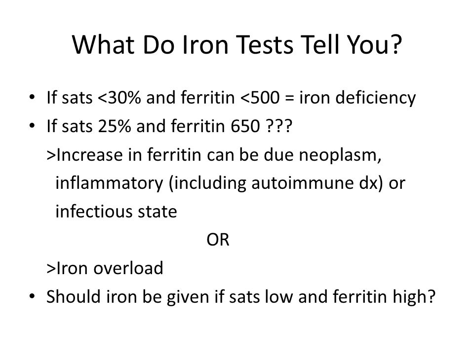 What Do Iron Tests Tell You