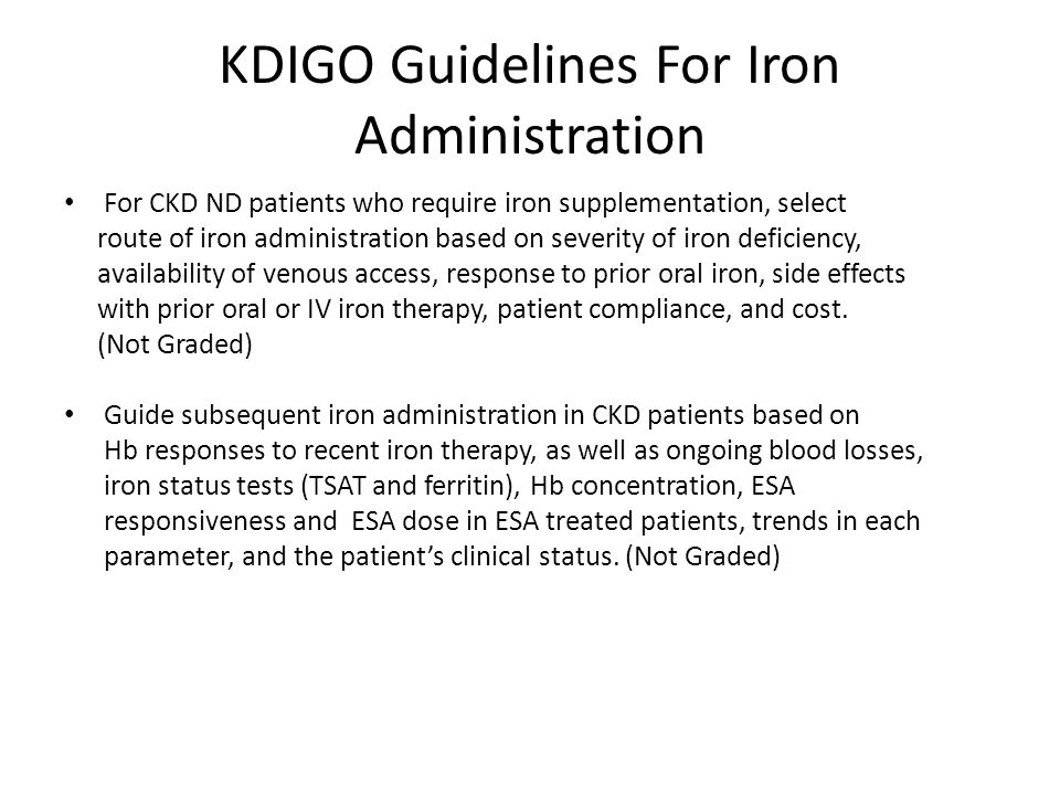 KDIGO Guidelines For Iron Administration