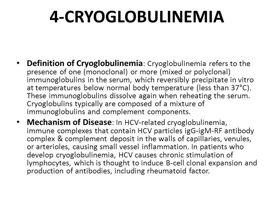 4-CRYOGLOBULINEMIA