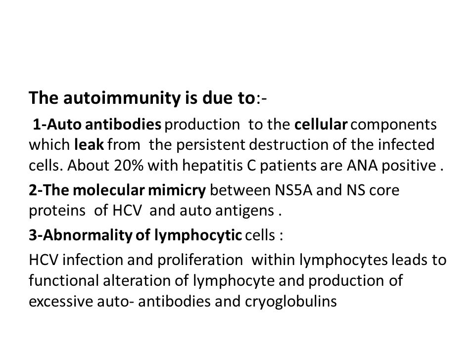 The autoimmunity is due to:-