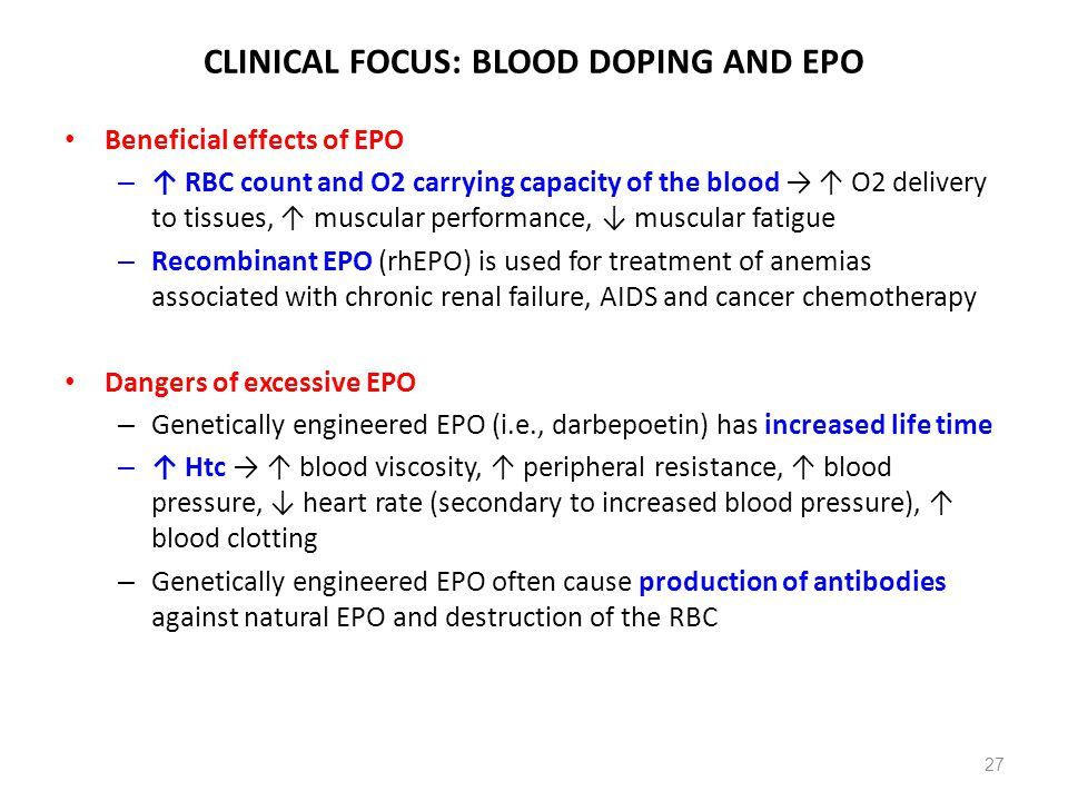 CLINICAL FOCUS: BLOOD DOPING AND EPO