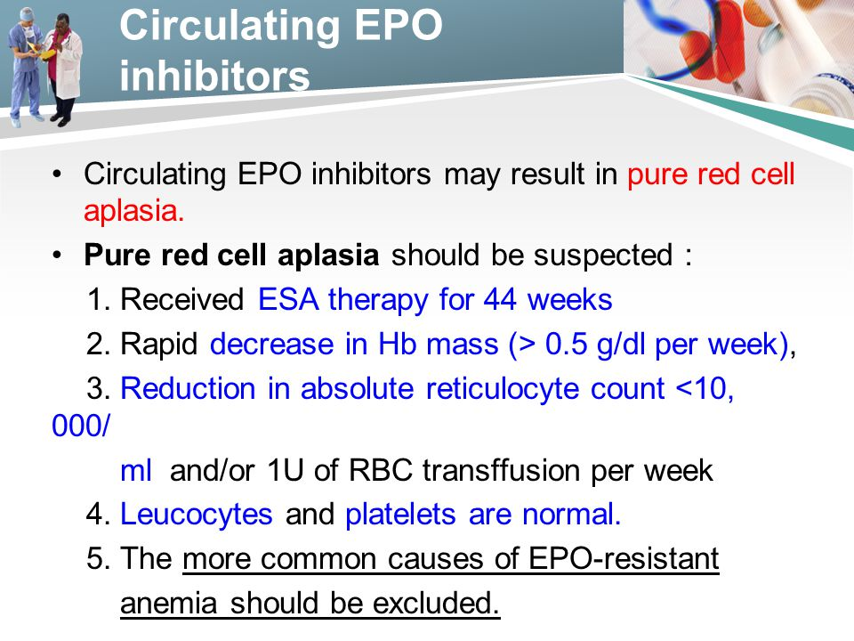 Circulating EPO inhibitors