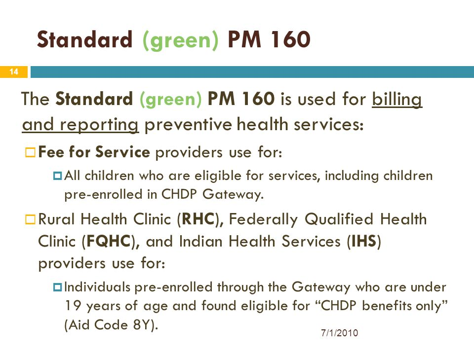 Standard (green) PM 160 The Standard (green) PM 160 is used for billing and reporting preventive health services: