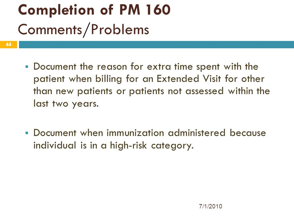 Completion of PM 160 Comments/Problems