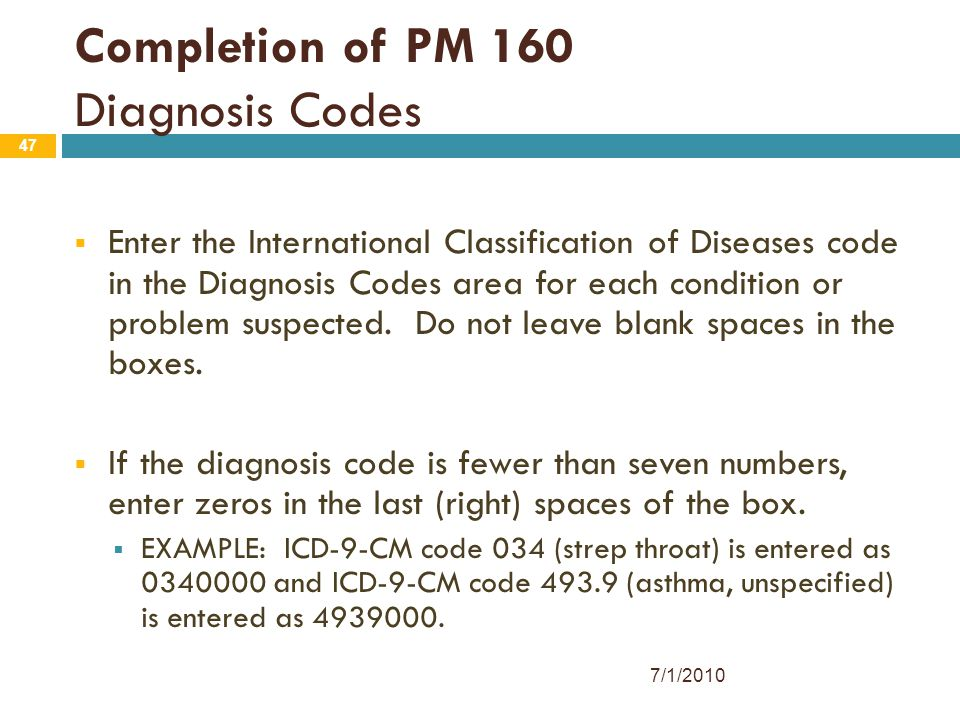 Completion of PM 160 Diagnosis Codes