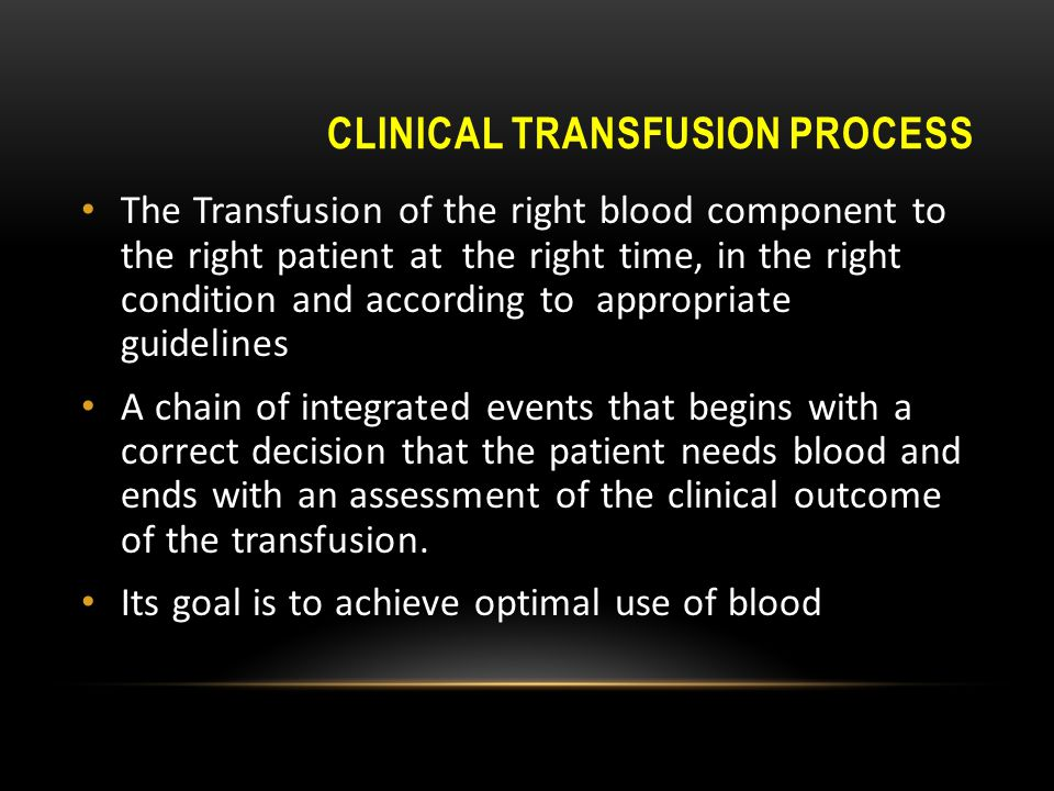 Clinical Transfusion Process