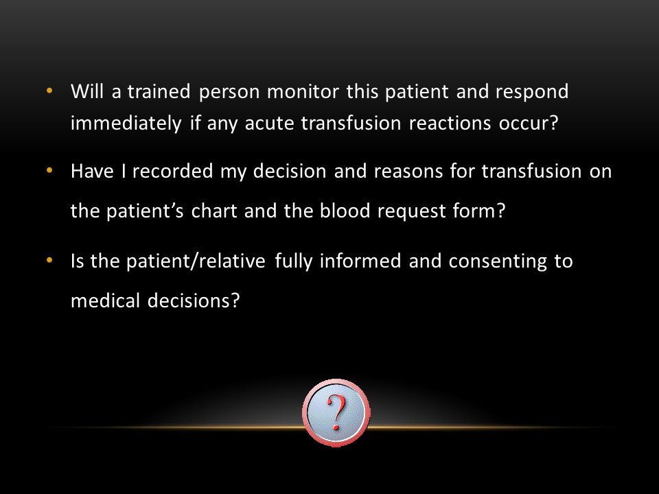 Will a trained person monitor this patient and respond immediately if any acute transfusion reactions occur
