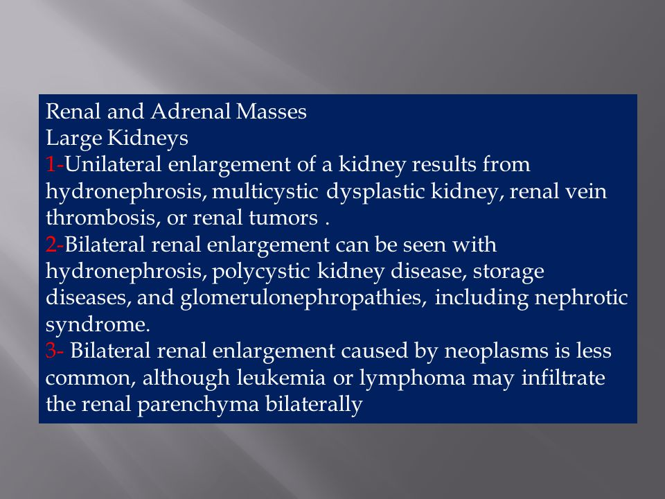 Renal and Adrenal Masses