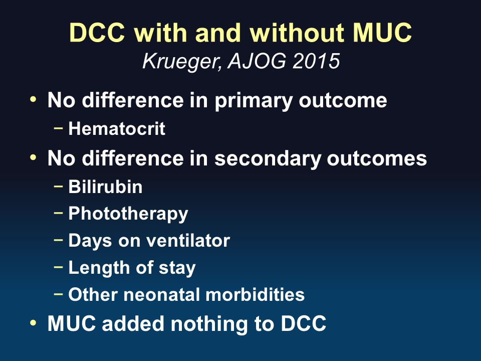 DCC with and without MUC Krueger, AJOG 2015