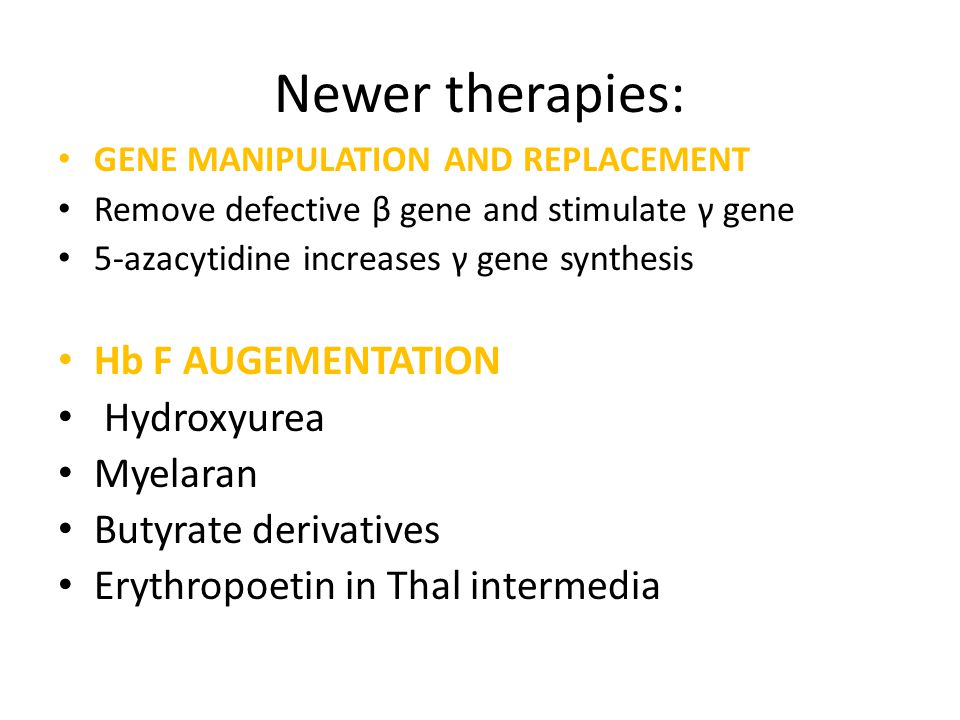Newer therapies: Hb F AUGEMENTATION Hydroxyurea Myelaran