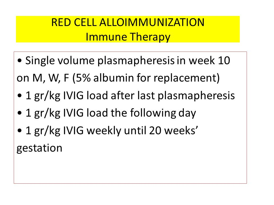 RED CELL ALLOIMMUNIZATION Immune Therapy