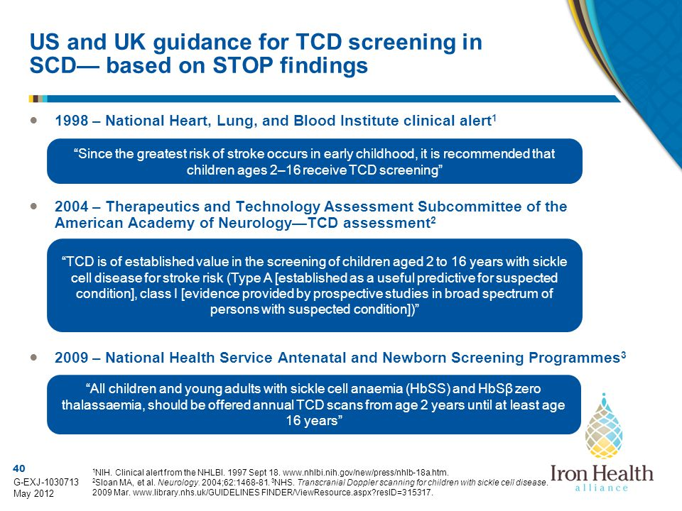 US and UK guidance for TCD screening in SCD— based on STOP findings