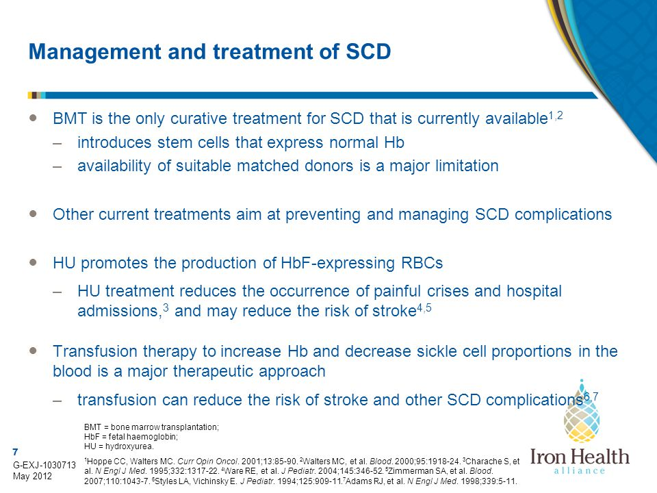 Management and treatment of SCD